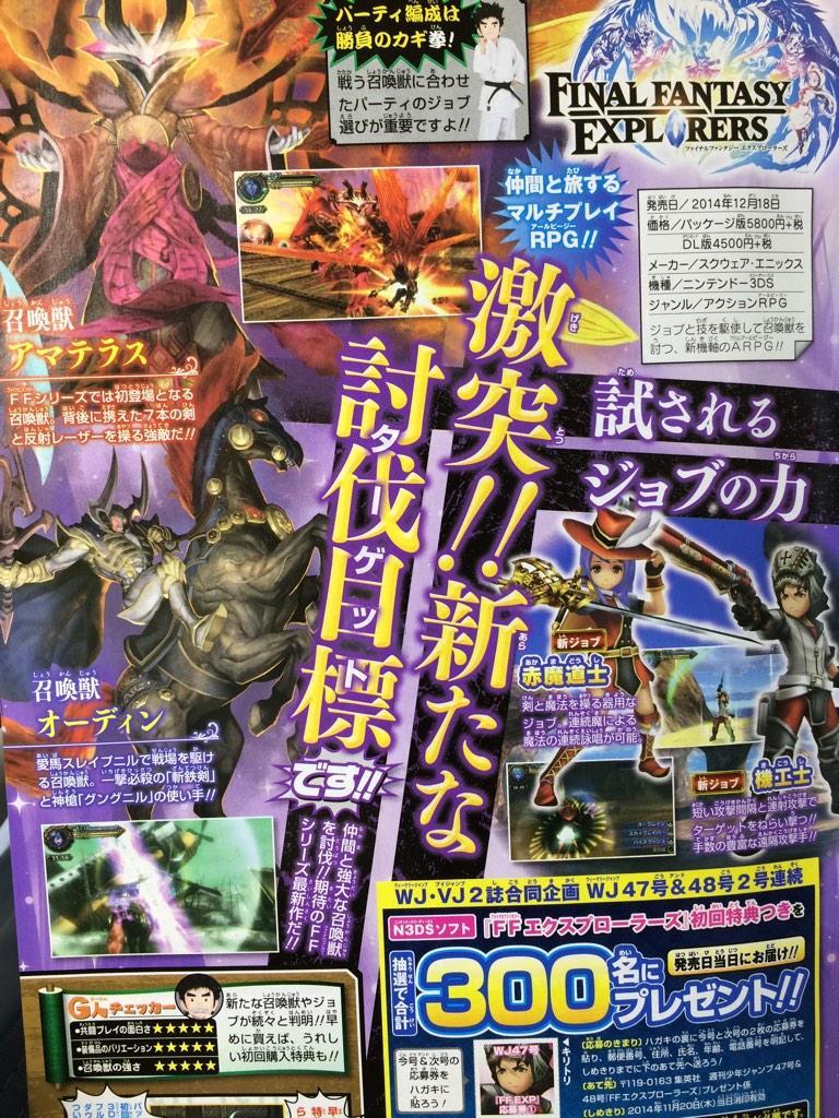 FFE-Jump_10-16-14.jpg