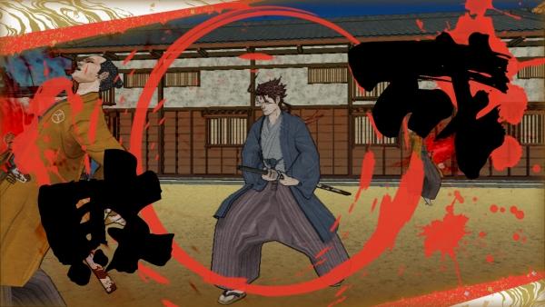 Ukiyo no Shishi