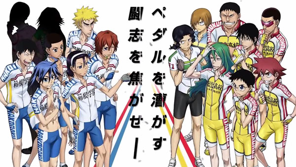 Yowamushi Pedal 3DS Game Dated In Japan  Gematsu