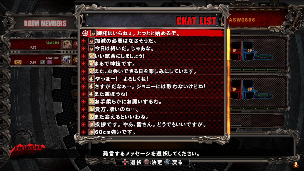 Guilty-Gear-Xrd-Sign_2014_10-08-14_003