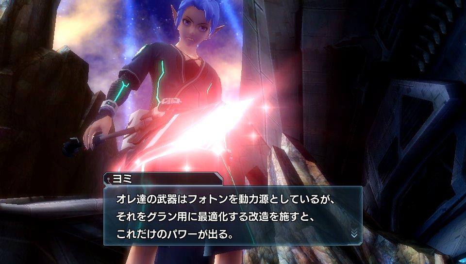 Phantasy-Star-Nova_2014_11-11-14_016