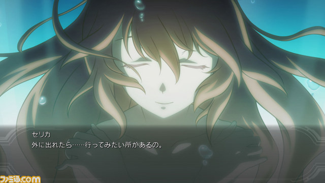 Blazblue Chrono Phantasma EXTEND BBCPE_Fami-shot_12-17_004