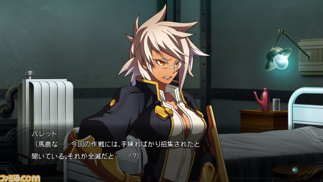 Blazblue Chrono Phantasma EXTEND BBCPE_Fami-shot_12-17_005