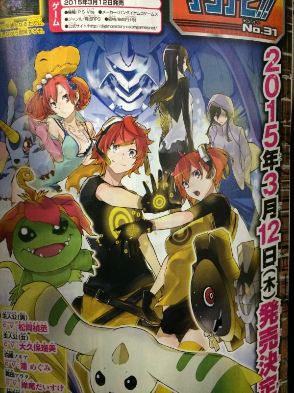 Digimon Cyber Sleuth - Página 2 Digimon-CS-Dated-VJ-Scan_001