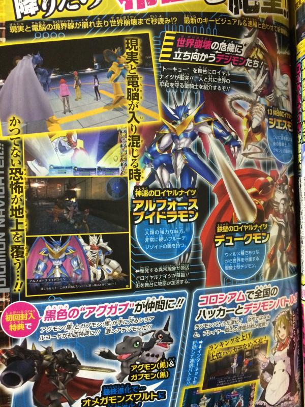 Digimon Cyber Sleuth - Página 2 Digimon-CS-Dated-VJ-Scan_002