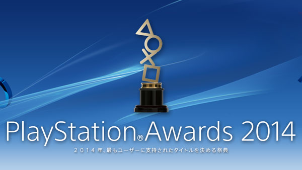 PlayStation Awards 2014
