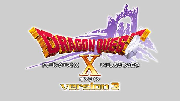 Dragon Quest X Version 3