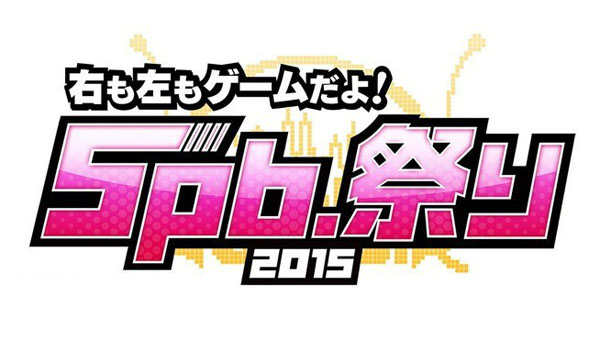 5pb. Festival 2015