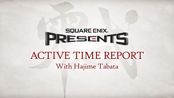 Active Time Report