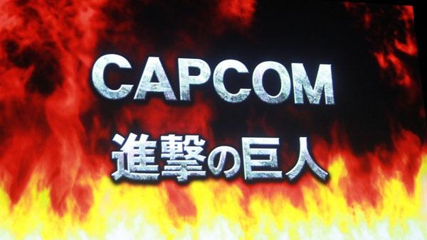 Attack on Titan Arcade