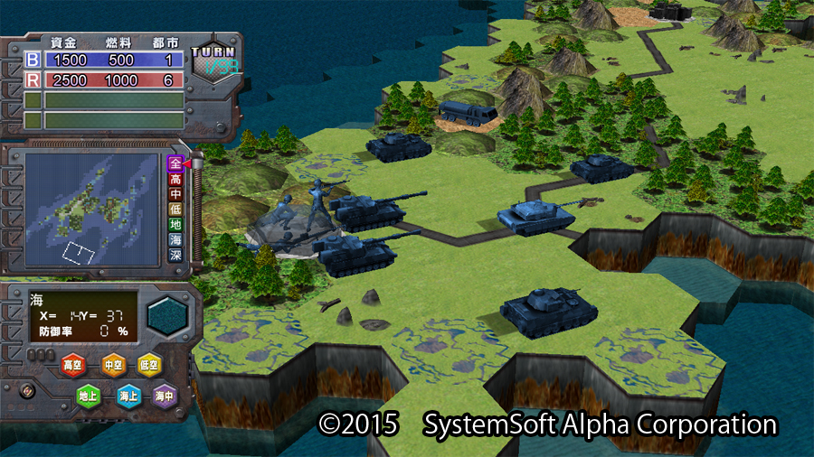 Daisenryaku II: Campaign Version