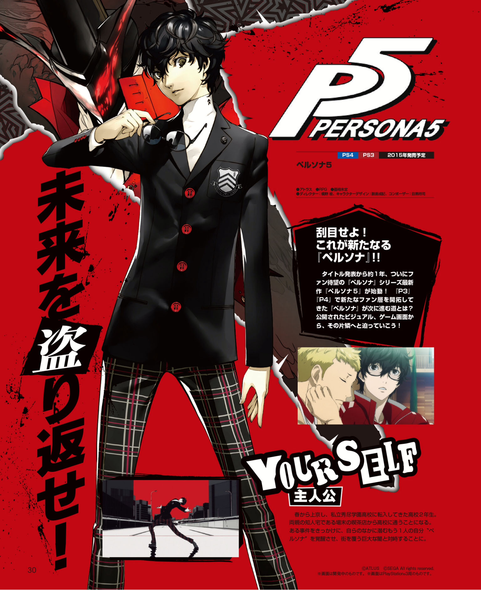 Persona 3 female protagonist dating games 8