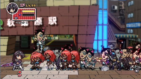 Phantom Breaker: Battle Grounds Overdrive