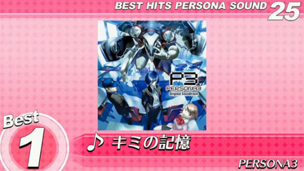 Persona Songs