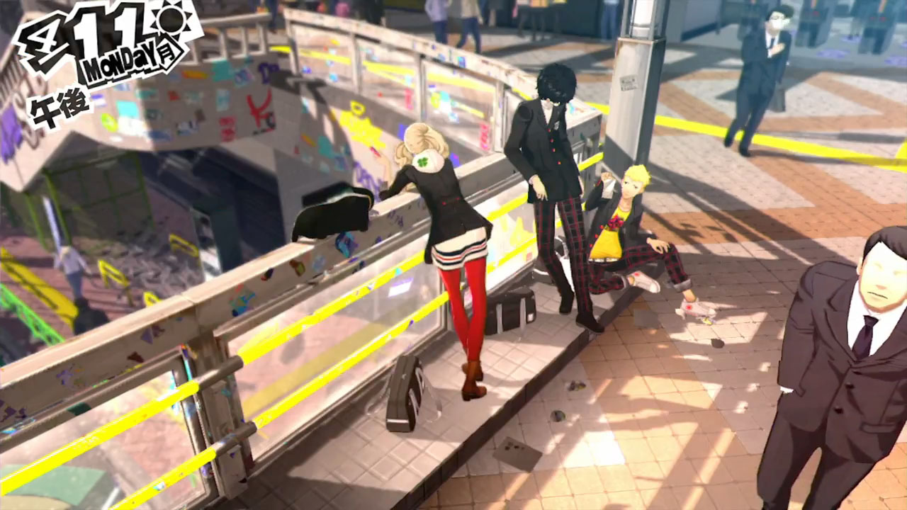 Persona 3 female protagonist dating games 1