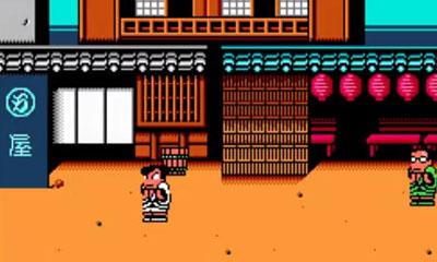 Downtown Special: Kunio-kun no Jidaigeki da yo Zenin Shugo