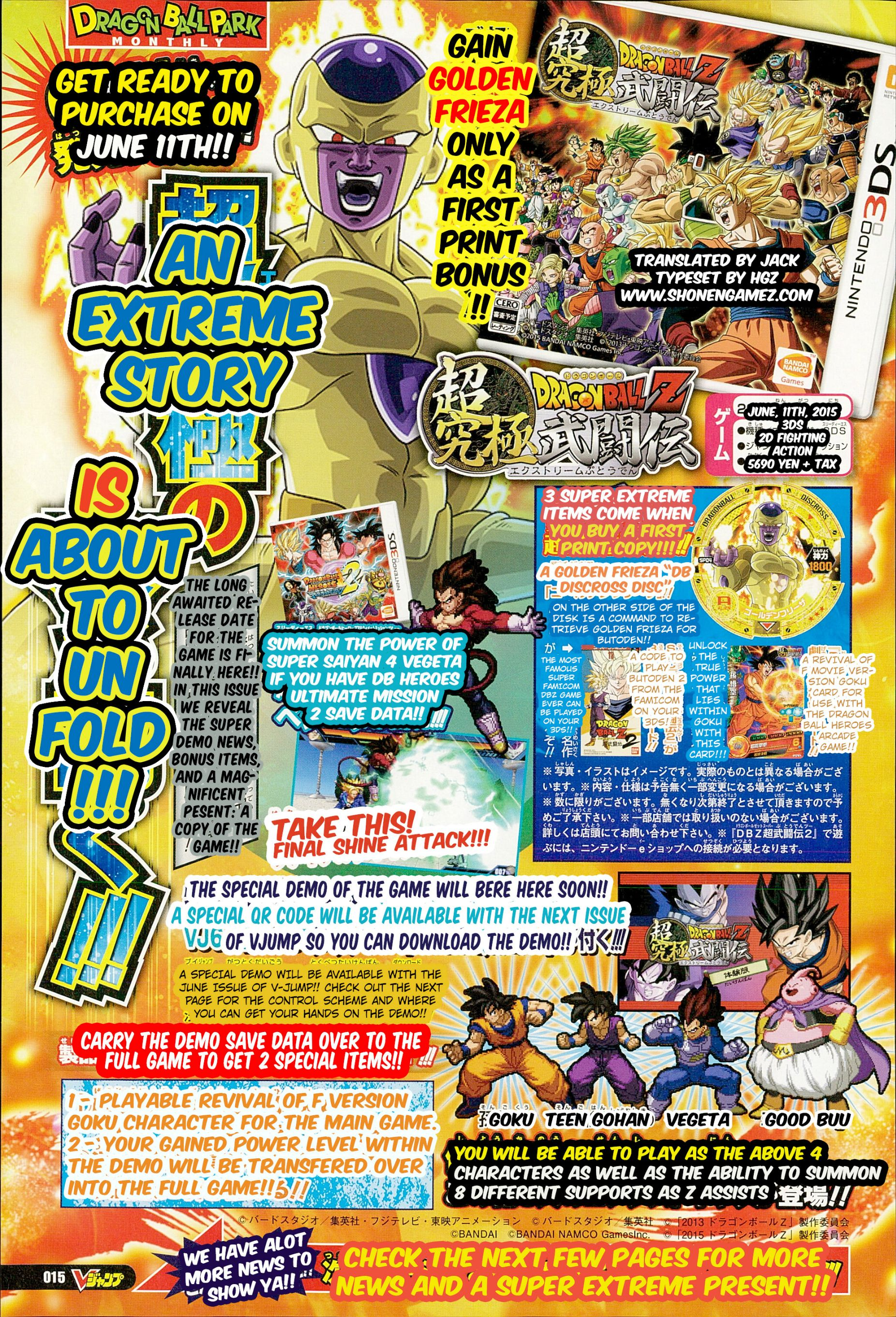 dragon ball z extreme butoden dated in japan gematsu