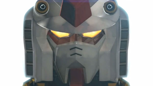 Mobile Suit Gundam PS4