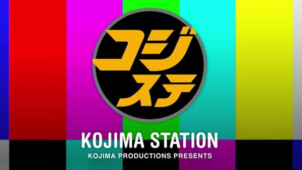 Kojima Station