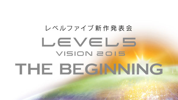 Level-5 Vision 2015