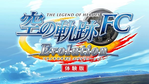 The Legend of Heroes: Trails in the Sky Evolution
