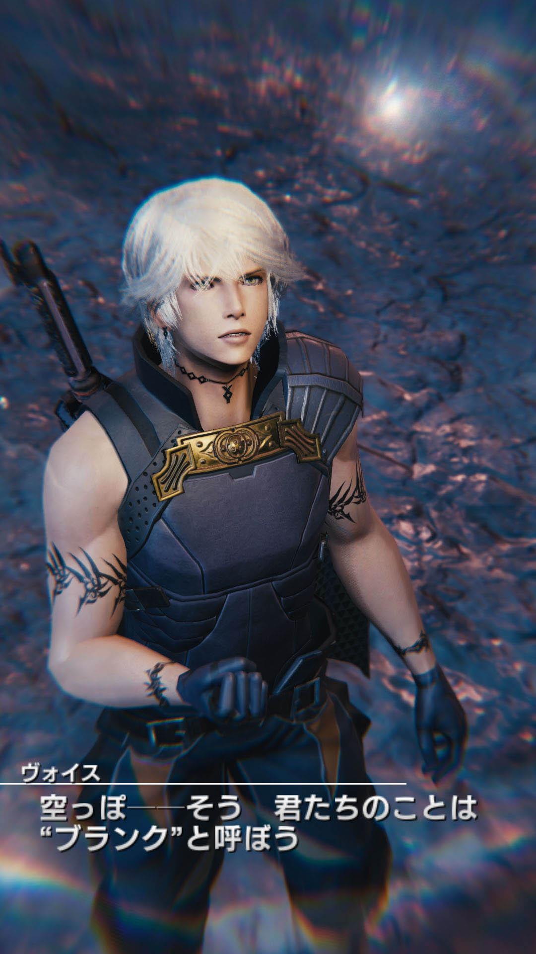 Mevius Final Fantasy i...