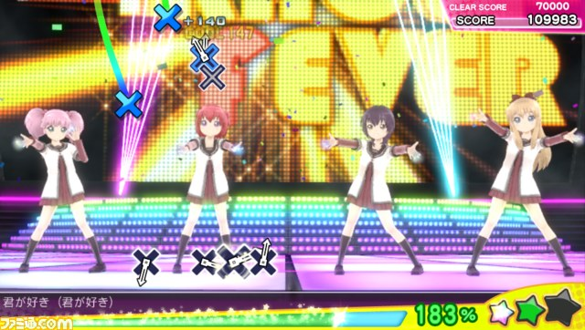 Miracle-Girls-Fest_Fami-shot_03-18-15_00