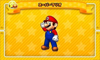 Puzzle & Dragons: Super Mario Bros. Edition