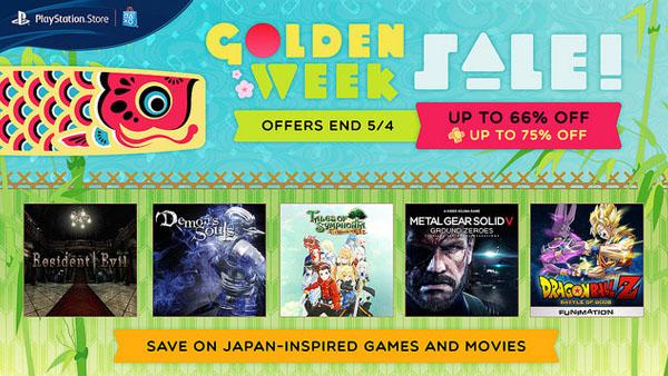 PSN Golden Week Sale