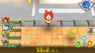 Yo-Kai Watch Busters