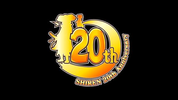 Shiren the Wanderer 20th Anniversary