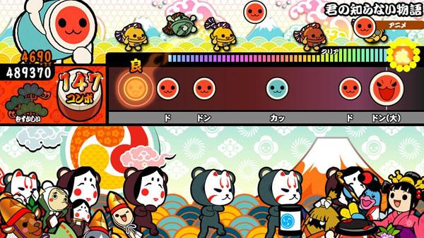 Taiko Drum Master: V Version