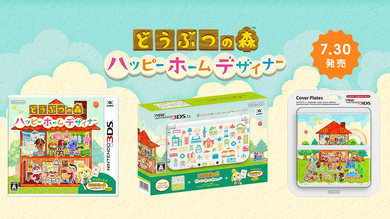 Animal Crossing Happy Home Designer Japanese Release Date Set Gematsu