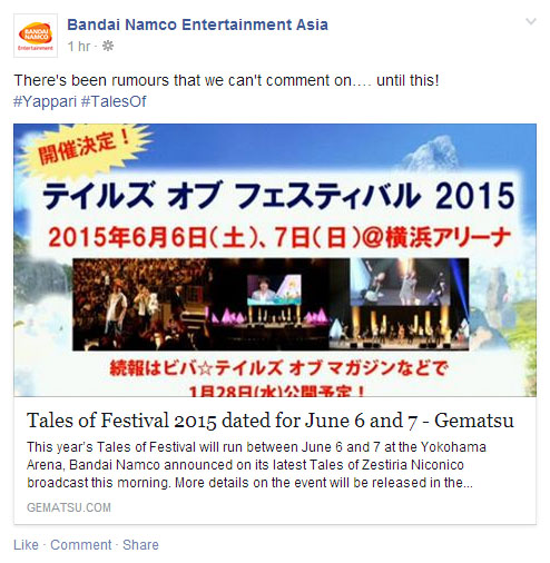 Bandai Namco Entertainment Asia Facebook Post