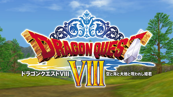 Dragon quest viii coming to 3ds gematsu dragon quest viii aloadofball Choice Image