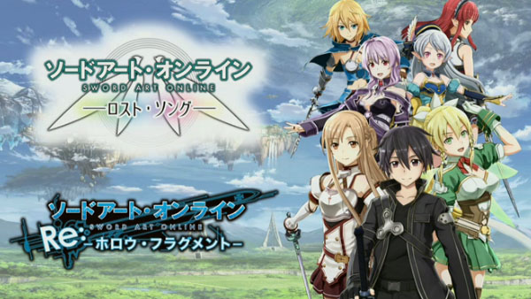 sword art online hollow fragment pc registration code