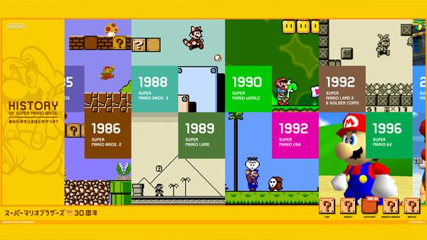 Super Mario Bros. 30th anniversary website launched - Gematsu