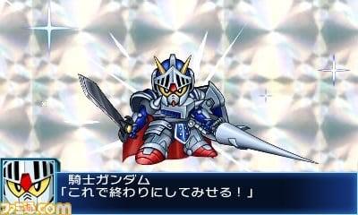 [Game do Mês] - Super Robot Wars SRWBX_Fami-shot_05-20-15_002
