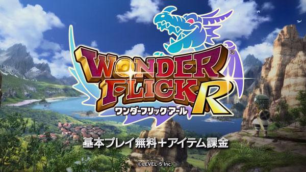 Wonder Flick R