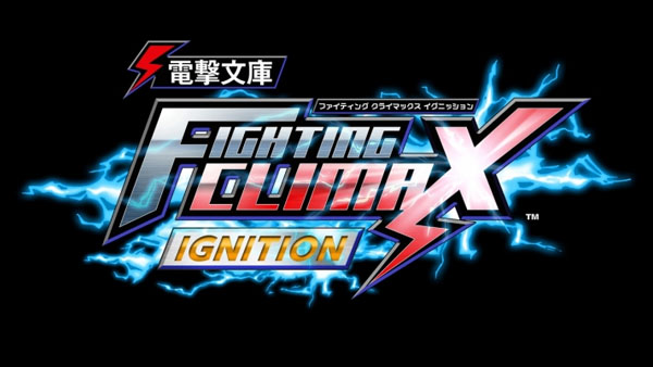 Dengeki Bunko Fighting Climax Ignition