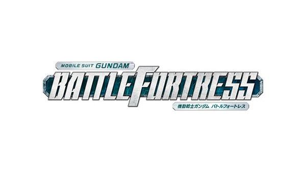 Gundam: Battle Fortress
