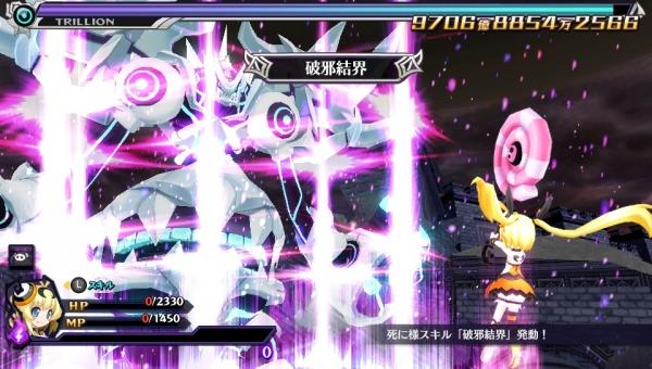 First Makai Ichiban Kan game is Makai Shin Trillion - Gematsu