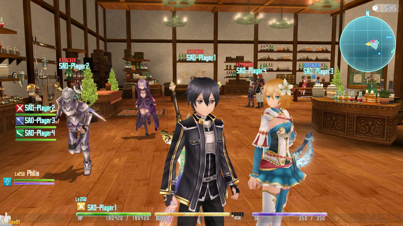 Sword art online: hollow realization announced for ps4, ps vita.