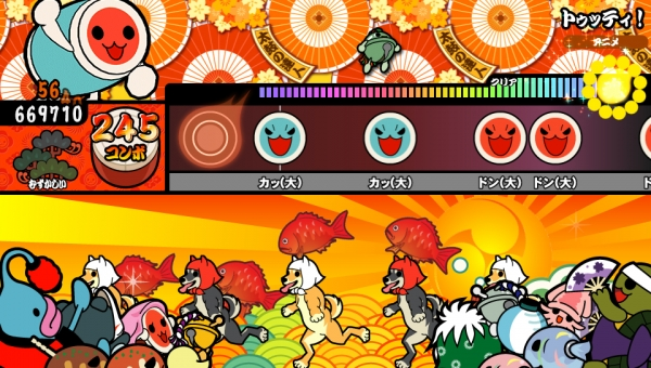 Taiko Drum Master: V Version