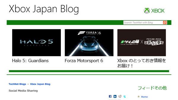 Xbox Japan Blog
