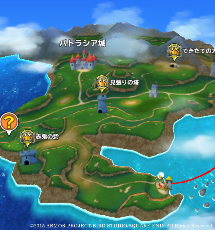 Dragon Quest Of The Stars Announced For Smartphones Gematsu