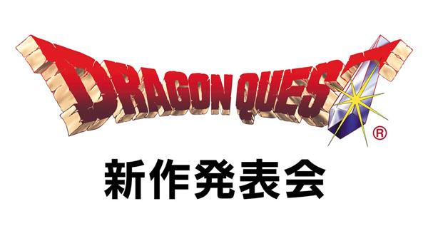 Dragon Quest New Title Presentation