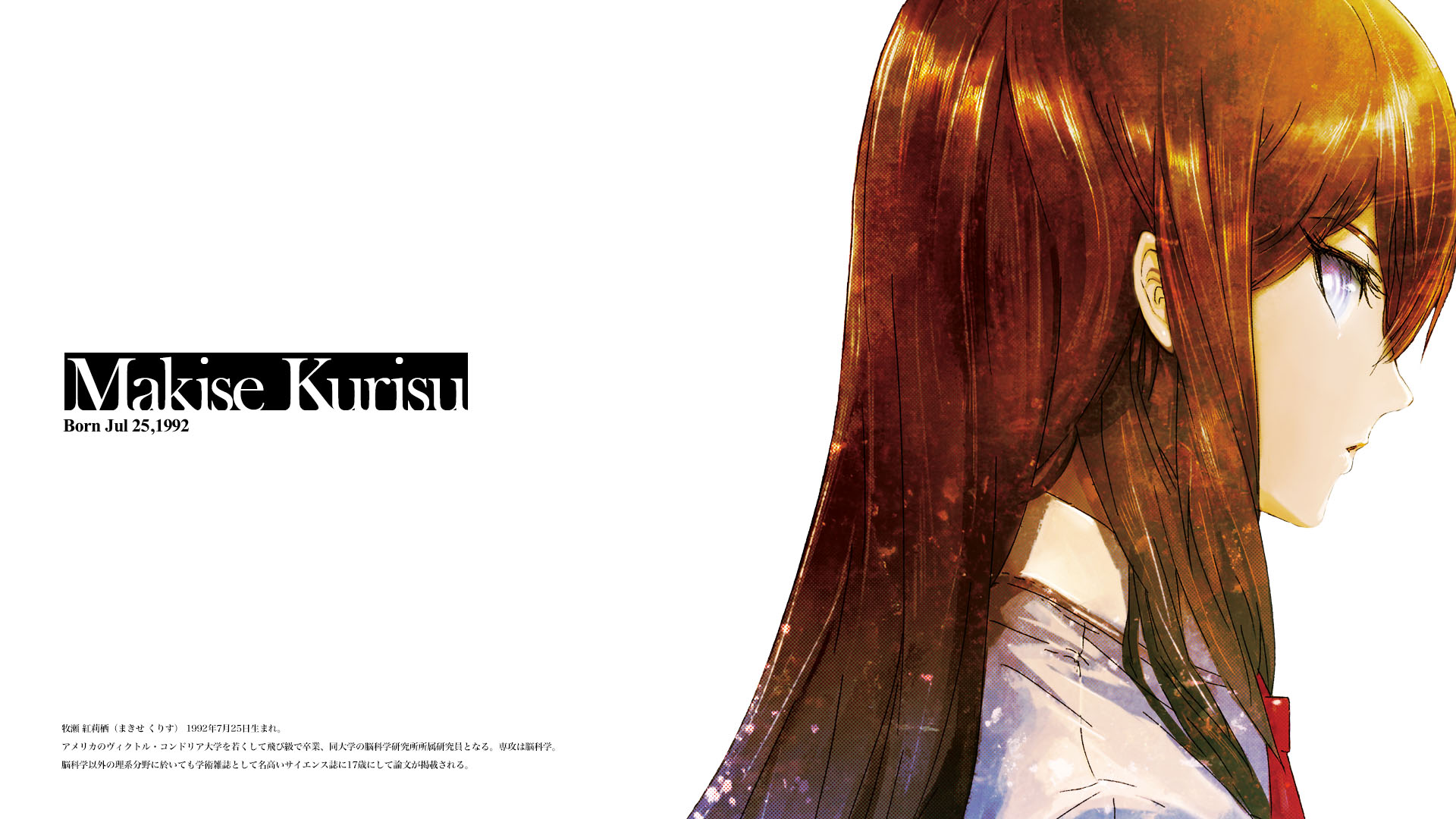 Steins Gate Wallpaper Novel Series Steins;gate