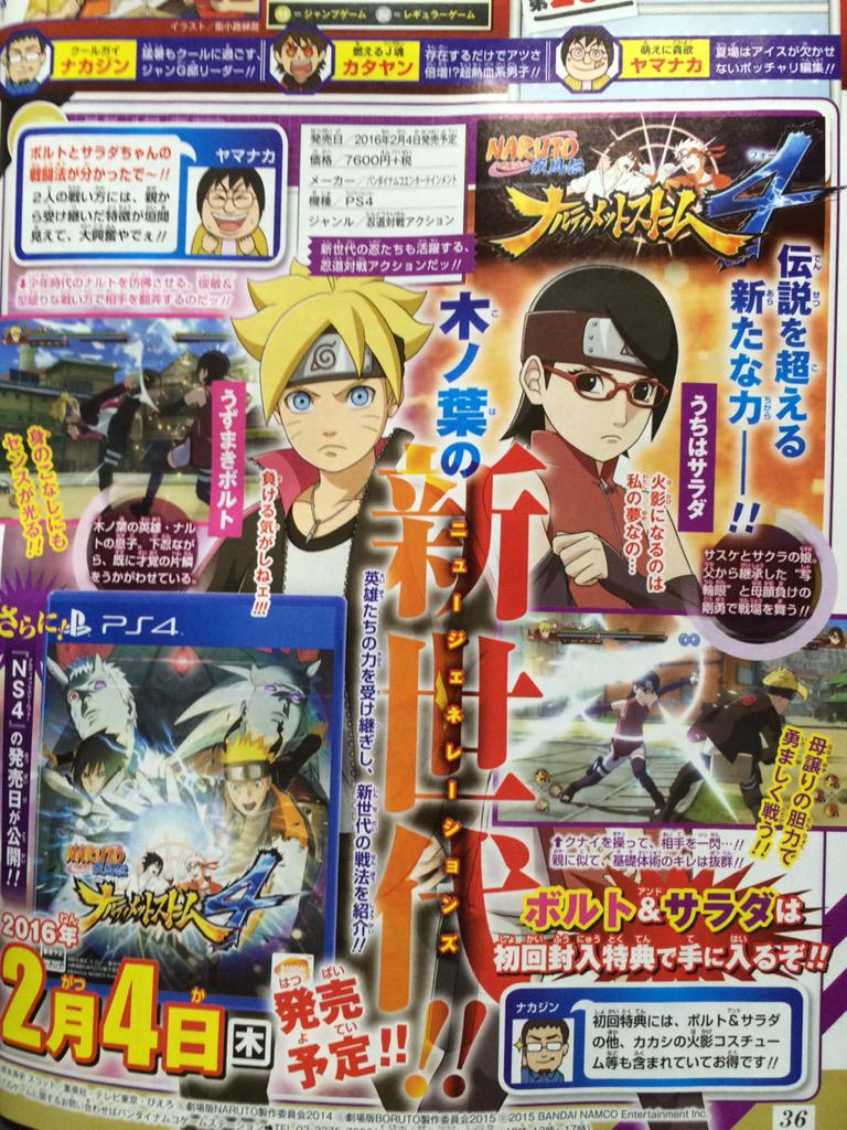 Naruto Shippuden: Ultimate Ninja Storm 4 launches February 4 in