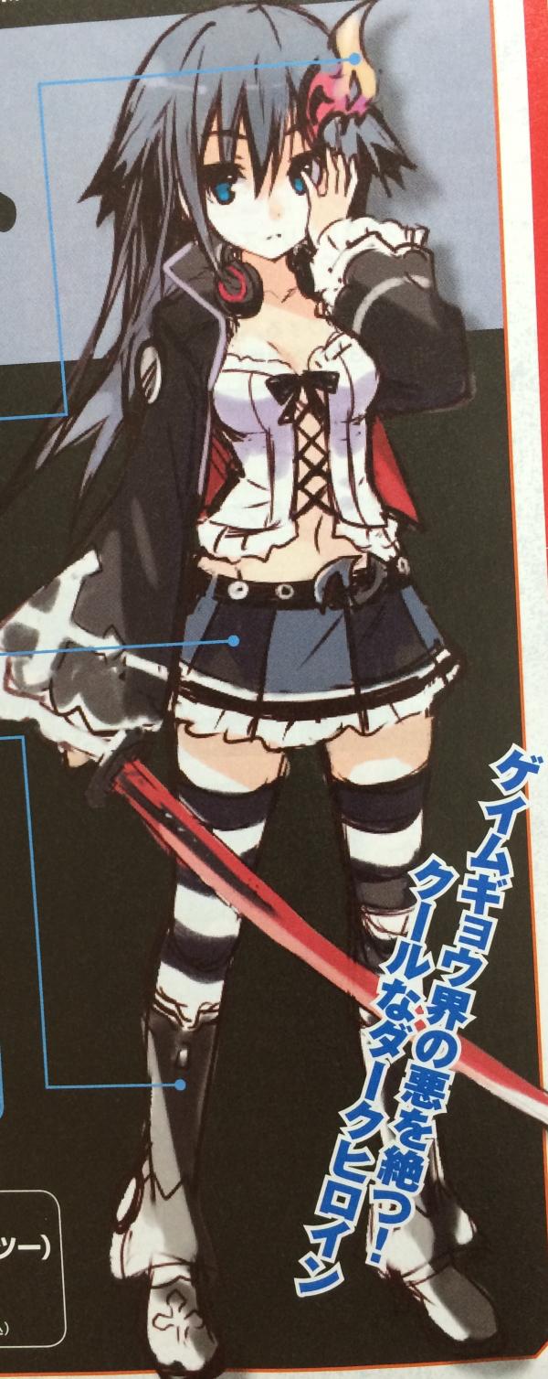 Nitroplus-chan